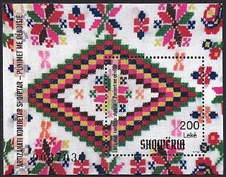 Albanian National Craft - Embroidery Works s/s