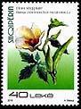 Albania new post stamp Flora of Albania