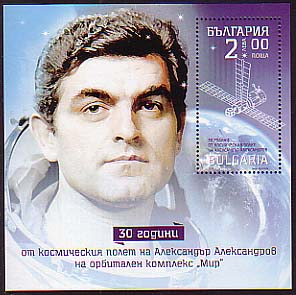 30th anniversary of the space flight of A. Alexandrov - s/s
