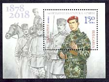 Bulgaria new post stamp 140th anniversary modern Bulgarian Army
