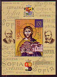 Bulgaria new post stamp 140 years Sofia - the capital of Bulgaria