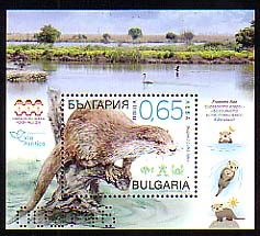 Bulgaria new post stamp Protected species in Burgas Lake - Otter