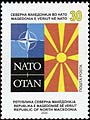 REPUBLIC OF NORTH MACEDONIA IN NATO