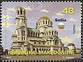 Macedonia new post stamp Macedonia and the EU VII