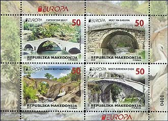 Macedonia new post stamp Europe: Bridges -  booklet