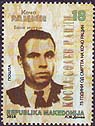 Macedonia new post stamp 75 of Kocho Rachin death