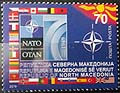 Macedonia new post stamp The 70th Anniversary of foundation of NATO