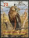 Macedonia new post stamp Europa 2019 - Protected Birds