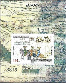 Macedonia new post stamp EUROPE 2020 - Old postal routes s/s