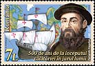 Magellan, 500 years since the beginning of the journey around the world