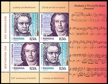 250th Birth Anniv of Ludwig van Beethoven - s/s