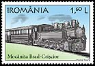 Romania new post stamp Locomotives, steam trains