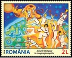 Romania new post stamp Olympic Games in childrens imagination