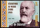 Romania new post stamp Founders of the great union (II)