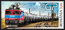 Romania new post stamp 20 years of railway industry
