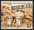 Serbia new post stamp Stamp Day - the first postage stamp in Serbia