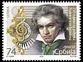 Serbia new post stamp 250th Anniversary of the Birth of Ludwig van Beethoven
