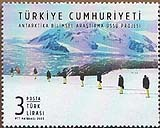 Turkey new post stamp THE PROJECT OF SCIENTIFIC RESEARCH STATI